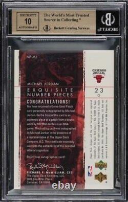 2003 Exquisite Collection Number Pieces Michael Jordan PATCH AUTO /23 BGS 9.5