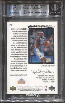 Carmelo Anthony Bgs 9 2003-04 Ud Exquisite #76 Rookie Patch Auto Autograph /99