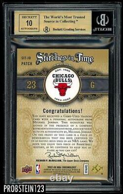 Michael Jordan 2007-08 UD Chronology Stitches In Time Auto Patch /25 BGS 9.5 10